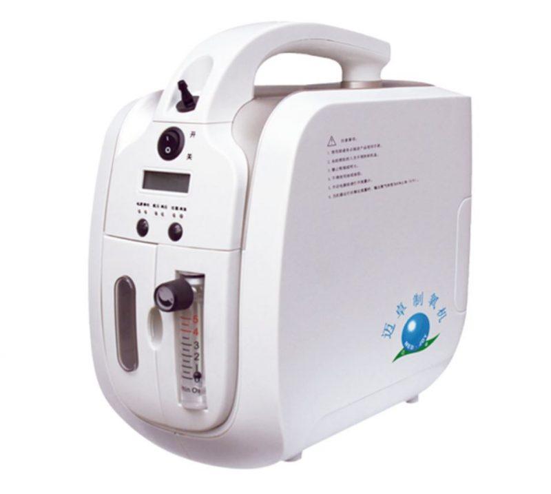 Concentrador de oxígeno longfian portable LNG-JAY1